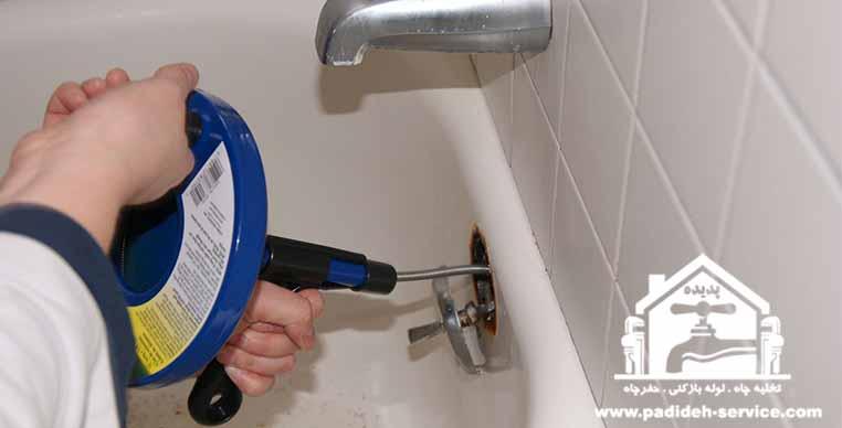 لوله بازکنی وان حمام-پدیده سرویس 02144447824