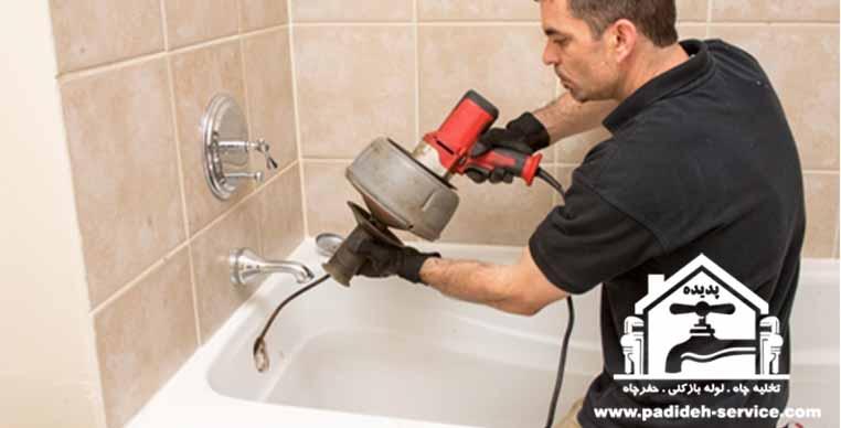 لوله بازکنی وان حمام-پدیده سرویس02122893221