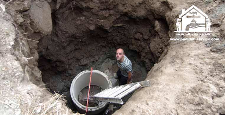 مزایای تخلیه چاه چیست ؟