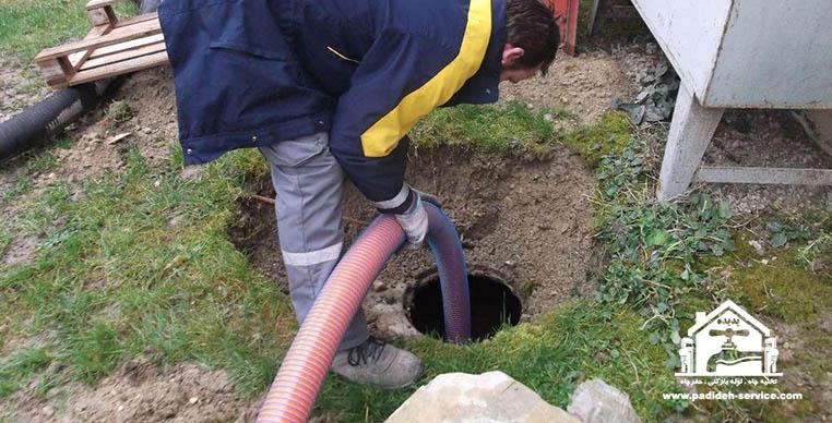 تخلیه چاه تخصصی شبانه روزی