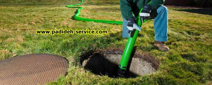تخلیه چاه مکانیزه - لوله بازکنی - پدیده سرویس
