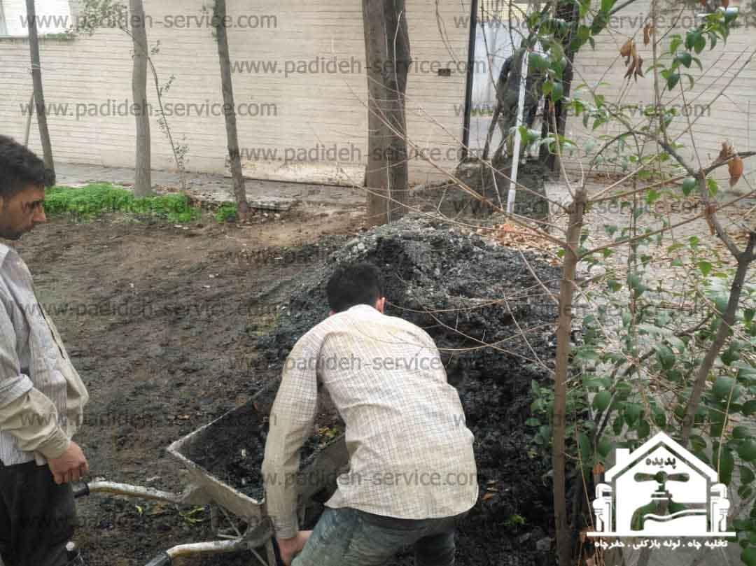 پدیده سرویس کول گذاری و تخلیه چاه