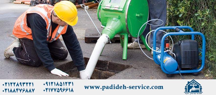 تخلیه چاه اصولی و ارزان پدیده سرویس