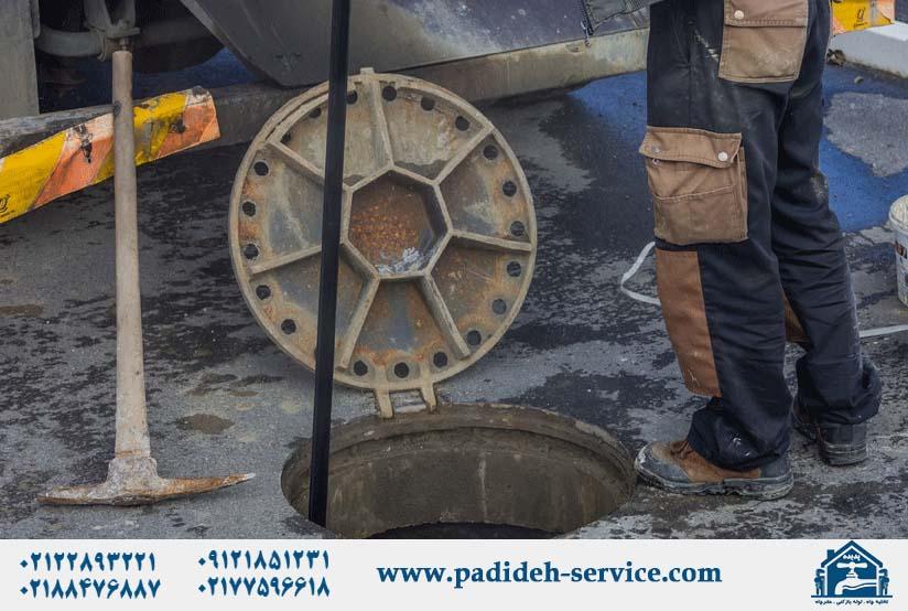 تخلیه چاه در زمان مناسب - پدیده سرویس